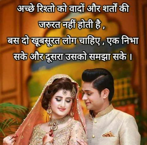 hindishayri_hindistatus