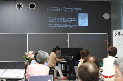 ピアノサークル