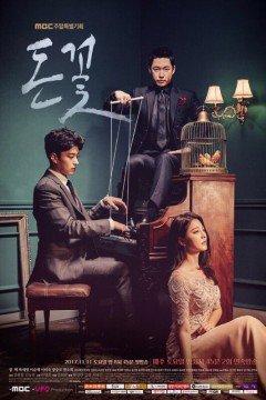 Phim Hoa Tiền-Money Flower (2017)