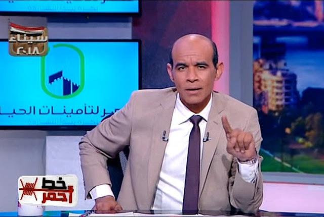 برنامج خط احمر 9/2/2018 محمد موسى خط احمر الجمعة 9/2