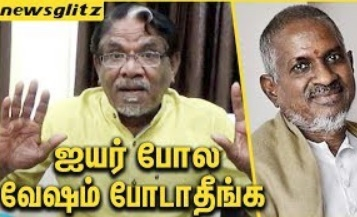 Bharathiraja controversial talk about Ilayaraja | Latest