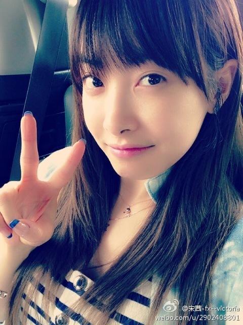 Oppa K-Pop: [News] f(x)'s Victoria reveals lovely selca on ... F(x) Sulli Selca