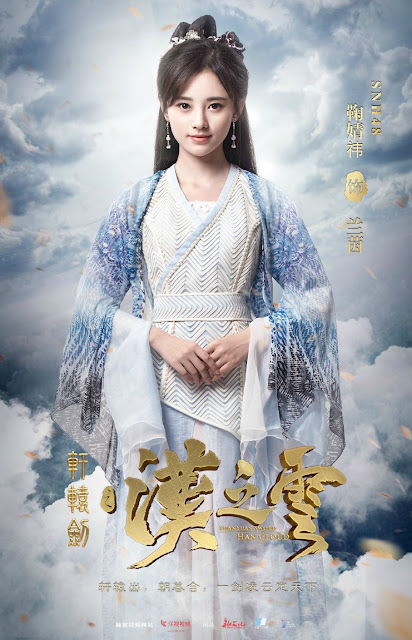 2017 cdrama Xuan Yuan Sword Legend of the Han Clouds