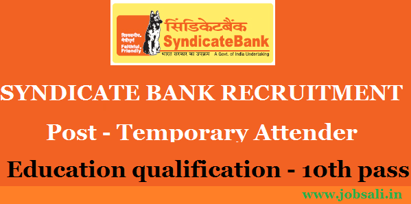 Syndicate Bank Careers, Syndicate Bank Attender Recruitment, Latest Bank Jobs 2017