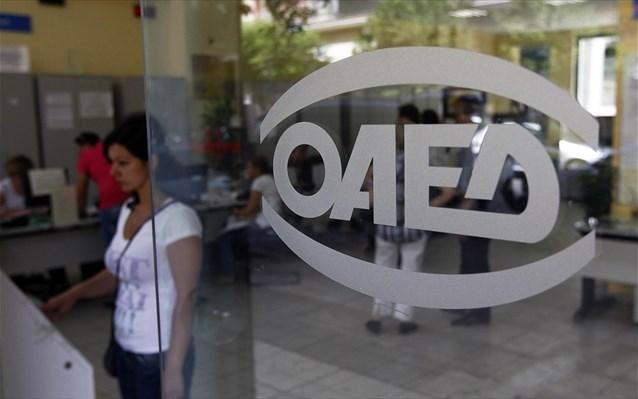 Εντός του Νοεμβρίου νέο πρόγραμμα για προσλήψεις 20.000 ανέργων από τον ΟΑΕΔ