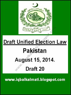 Pakistan Election Dictionary PDF Download