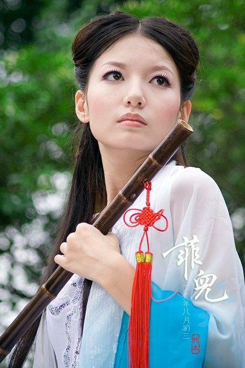侠女菲兒(9)xiá nǚ Fēi r - Heroine Fei R 滴滴眼泪在心头 (dī dī yǎn​ lèi zài xīn ​tóu) - Drops of tears in my heart