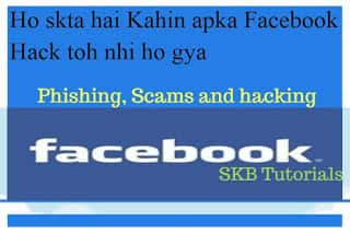 Facebook Account Safe Kaise Kare Facebook Security