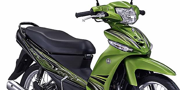 """Automotive: New Yamaha Vega ZR """"Facelift"""""""