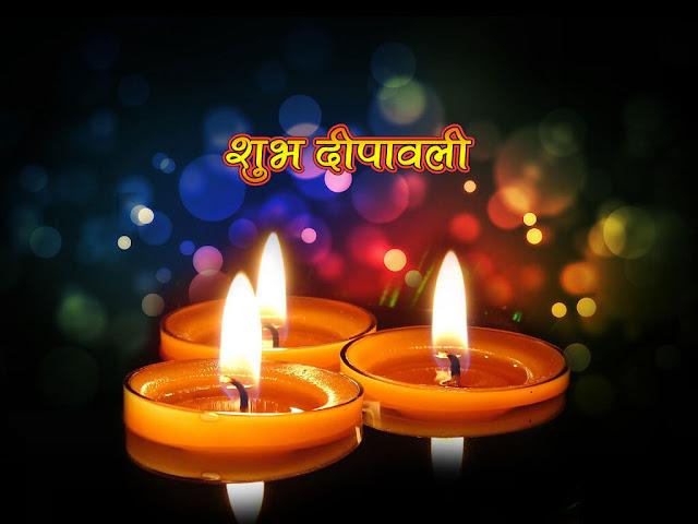 Happy Diwali Photo 5