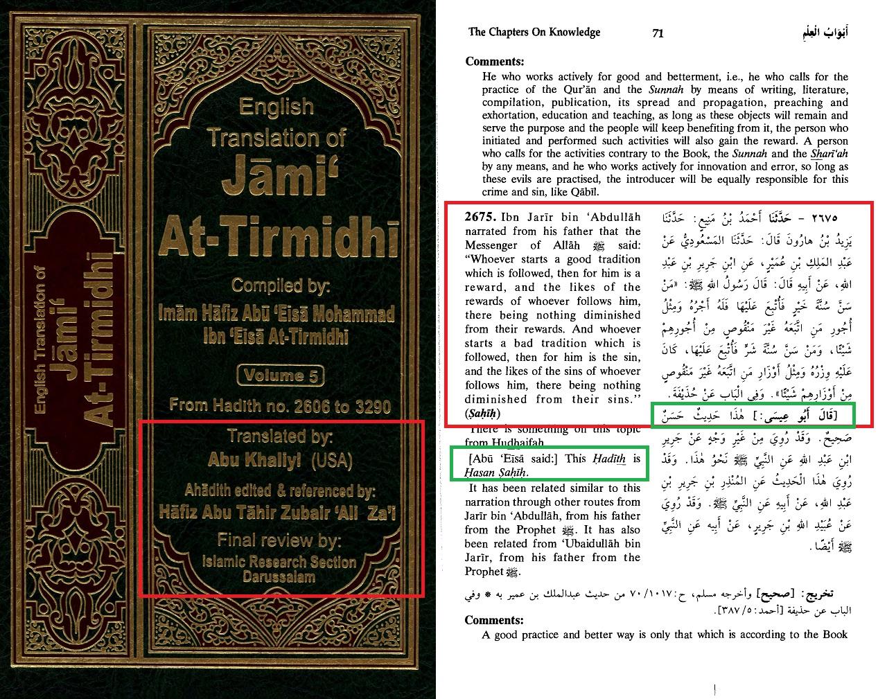 Gyarvi Manana Kaisa - Sunni Hanfi Organization