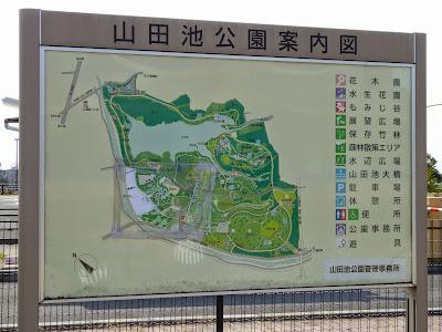 山田池公園 案内図
