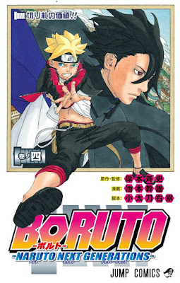 Boruto: Naruto Next Generations 第01-04巻 raw zip dl