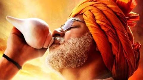 #ManoranjanMetro : प्रधानमंत्री नरेंद्र मोदी का पोस्टर रिलीज, लिखा- 'आ रहे हैं दोबारा, अब कोई रोक नहीं सकता'...