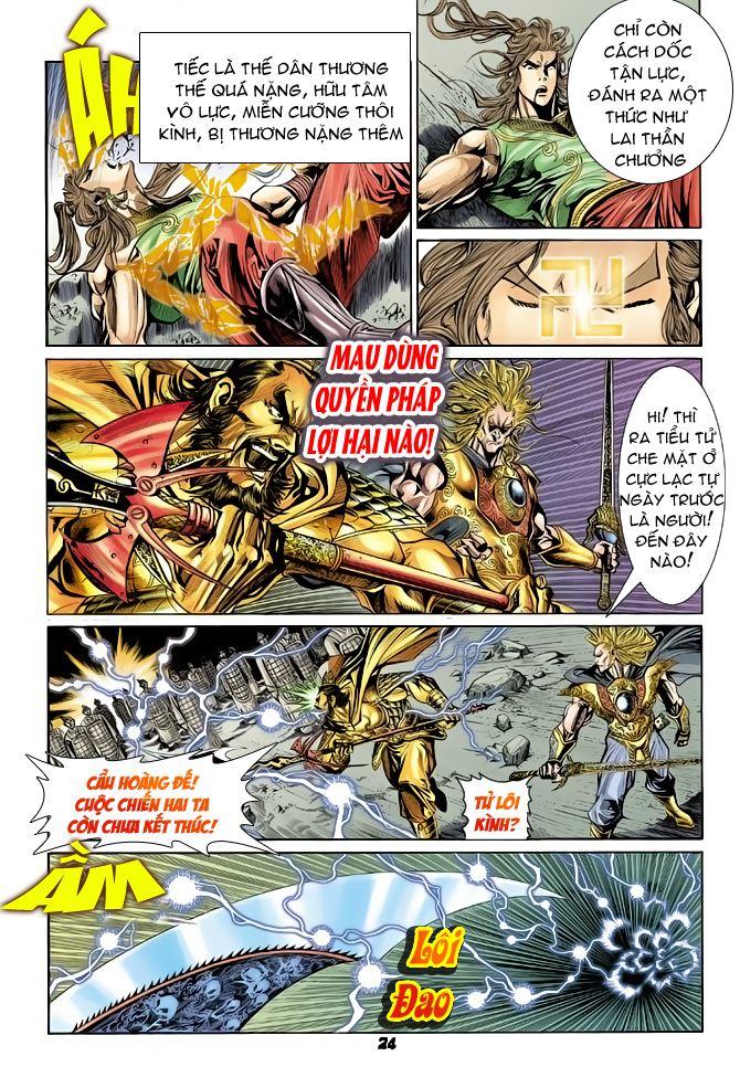 Đại Đường Uy Long chapter 53 trang 24