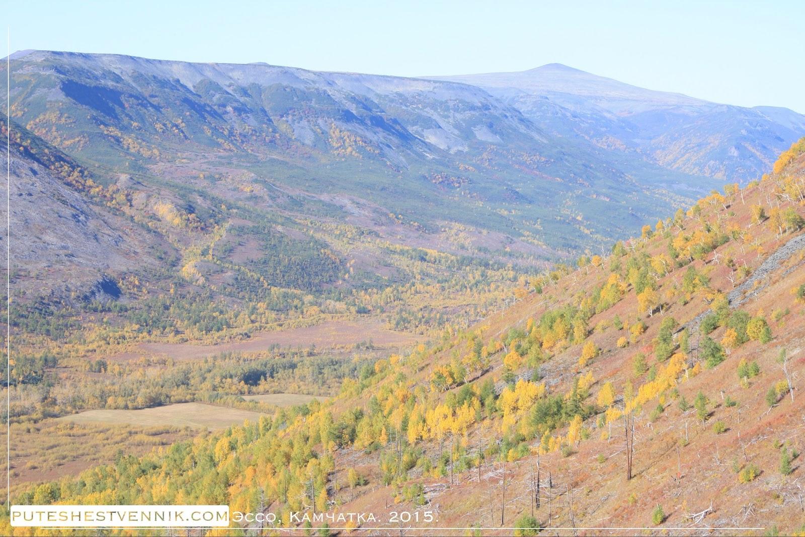 Камчатские сопки осенью
