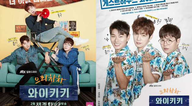 Drama Korea Laughter In Waikiki Subtitle Indonesia