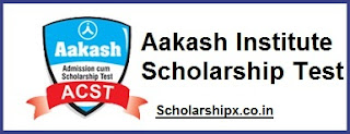 Aakash Scholarship Result 2017