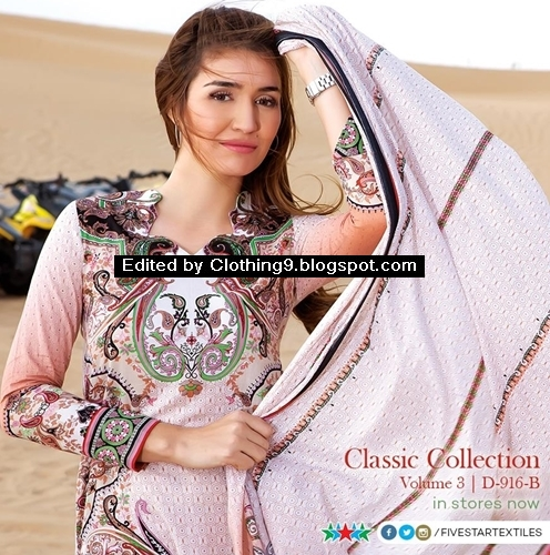 Five Star Summer Classic Lawn Collection 2015 Vol-3
