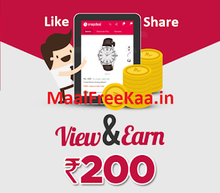 View And Earn Only App