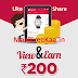 View And Earn Rs 200 Only App