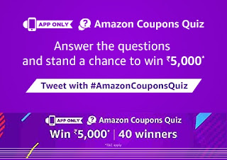 amazon coupons quiz, amazon coupon quiz, amazon coupons quiz answer, amazon coupon quiz answer