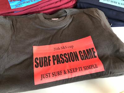 和田 白渚 S&S サーフショップ サーフィン大会記念Tシャツ