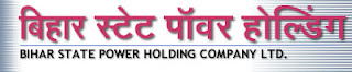 Bihar State Power (Holding) Company Limited (BSPHCL) Recruitment 2016
