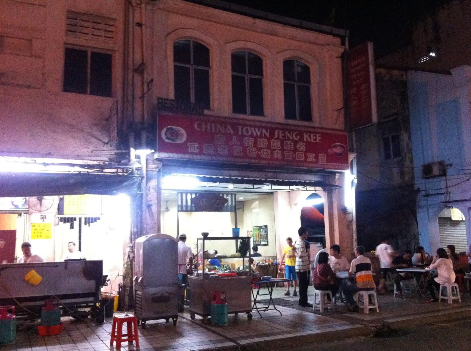 sultan seng J's Diary..: China Town Seng Kee @ Jalan Sultan, KL sultan seng