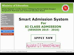 HOW TO APPLY ONLINE FOR HSC ADMISSION