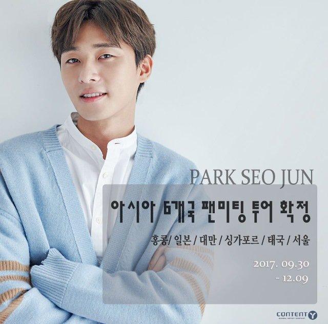 """朴敘俊 10月21日來台舉行粉絲見面會PARK SEO JUN LIVE """"GUESS WHO?"""" IN TAIPEI"""