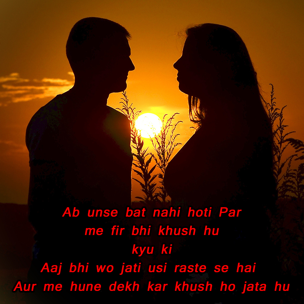 Sad Quotes About Love: Heart Touching Sad Love Quotes In Hindi With Images