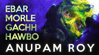 Ebar Morle Gach Hobo Ami By Anupam Roy