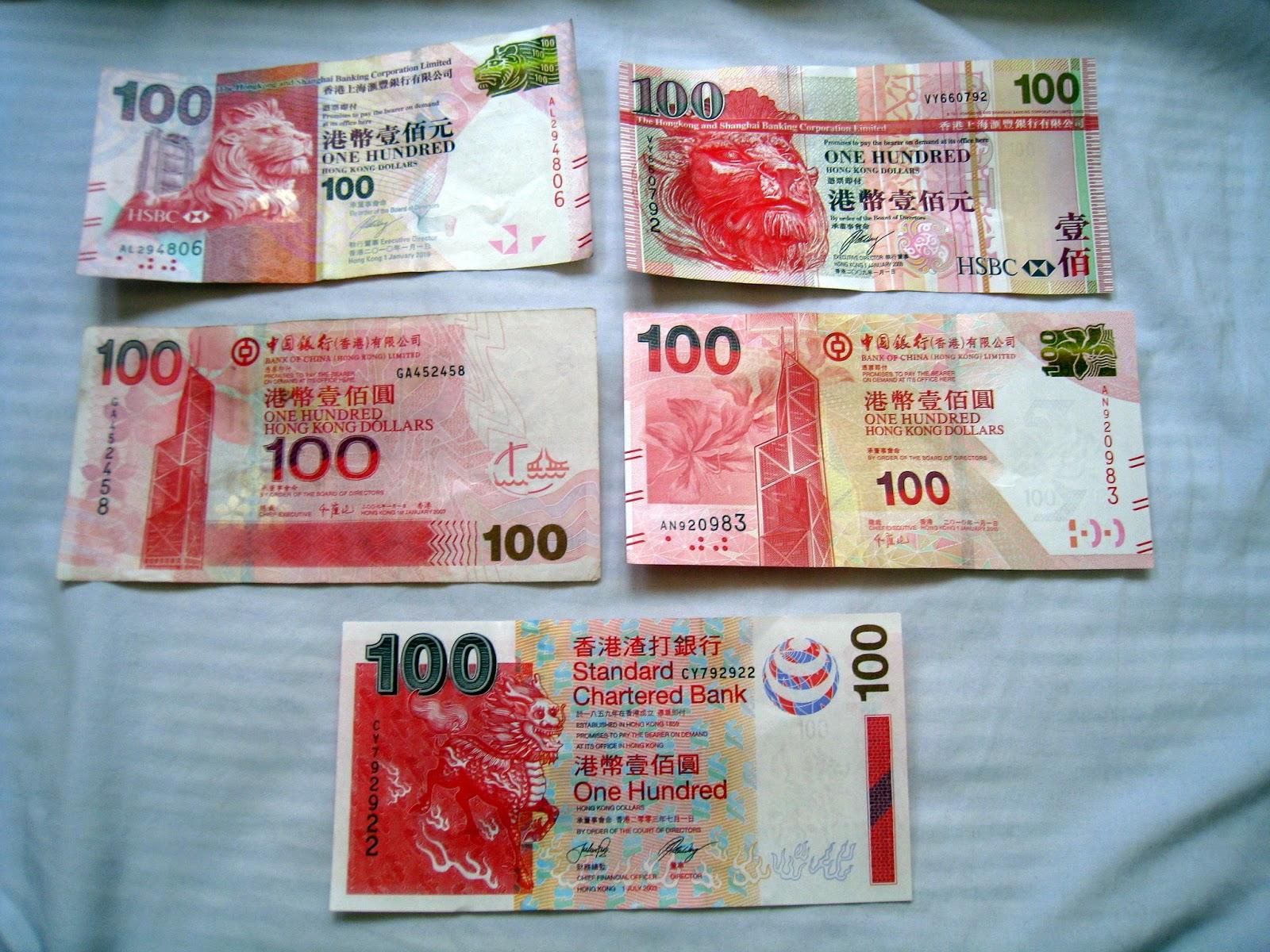 香港三天兩夜旅遊方案A-2簽證,換港幣之類的雜事