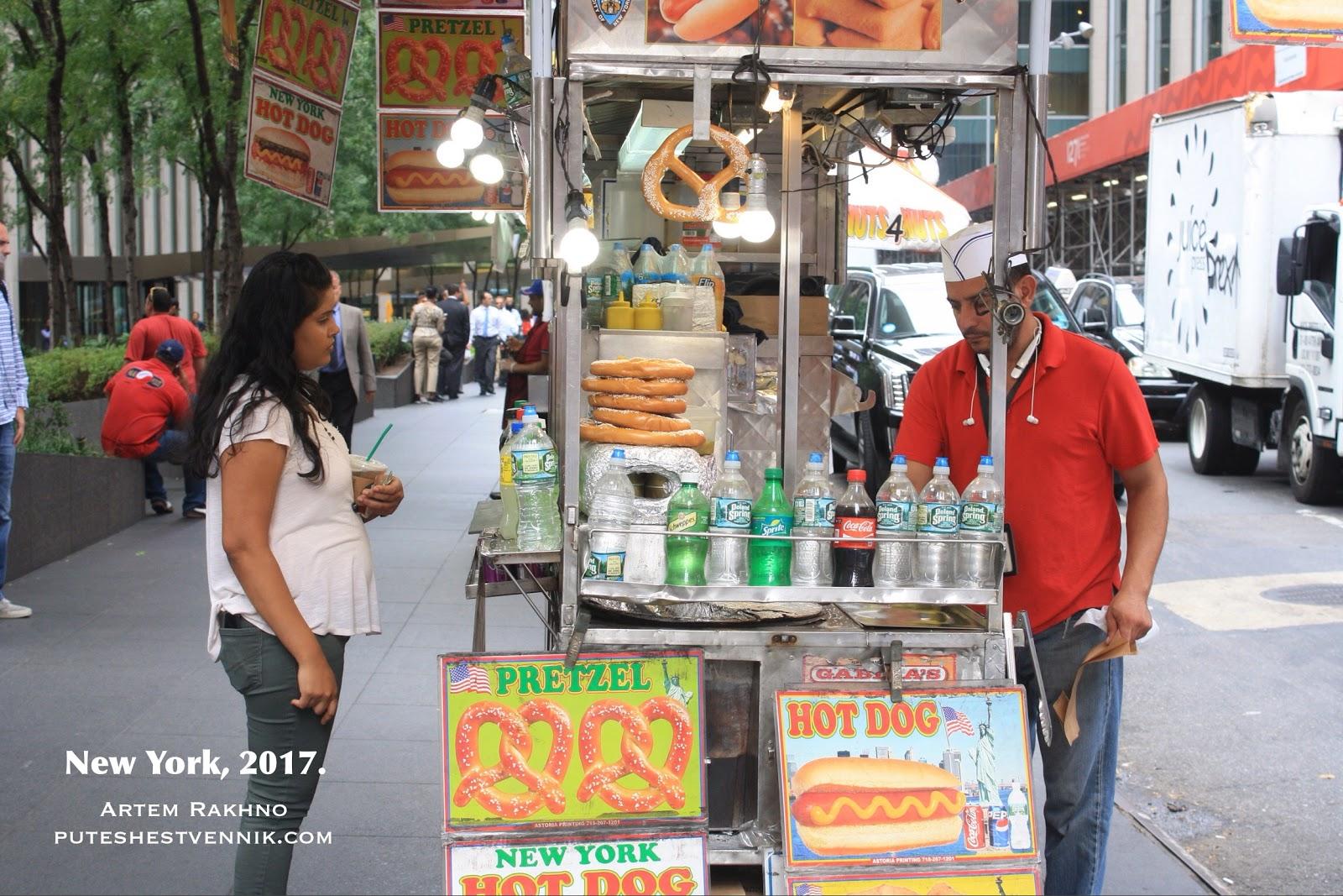 Кафе с хотдогами на улице в Нью-Йорке