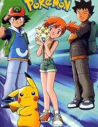 Pokémon 7 | Bmovies