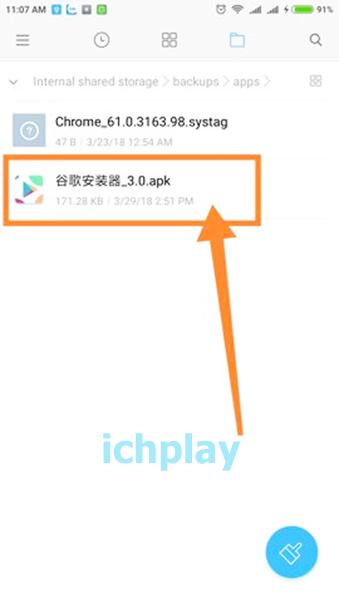 Hướng dẫn cài dịch vụ Google (có CH Play) cho máy Mi 5X f