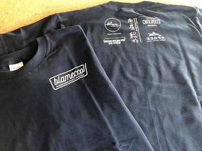 明治大学 情報コミュニケーション学部 イベントTシャツ