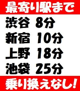 http://akasaka-topics.pasela.co.jp/2017/07/94.html
