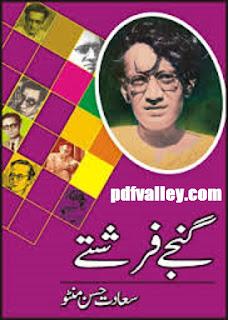 Ganjay  Farishtay by Sadat Hassan Minto download pdf