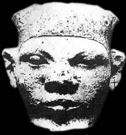 Facts 10 Facts About King Narmer