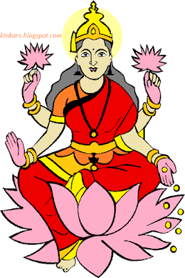 अक्षय तृतीया - Akshaya Tritiya !