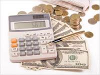 Калькулятор банковских вкладов