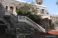 Yosef Meyouhas Hostel (Tiberias)