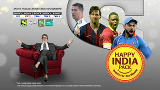 Sony Happy India Sports Pack Price