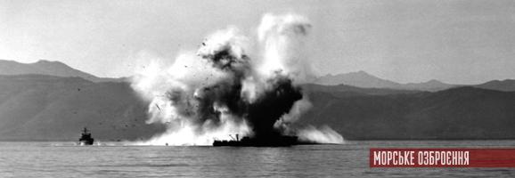 Морські міни та міжнародне гуманітарне право