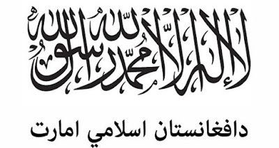 IIA: KTT di Saudi tidak akan menunda kekalahan AS di Afghanistan