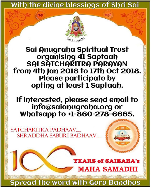 41 Saptaah Parayan of Shri Sai Satcharitra