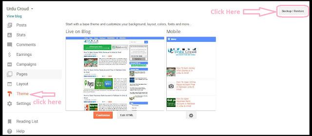 Blogger Blog Ki Template Kaise Change Upload Karte Hai - Full Guide Urdu & Hindi