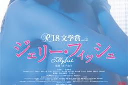 R-18 Bungakusho Vol.2 Jellyfish (2013) - Film Jepang